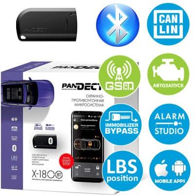 Сигнализация Pandect X-1800 BT (Пандект 1800 БТ)