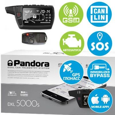 Сигнализация Pandora DXL 5000 S (Пандора ДХЛ 5000 с)