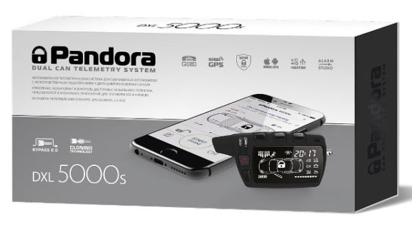 Упаковка Pandora DXL 5000 S