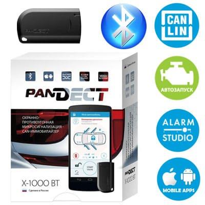Охранная система Pandect X-1000 BT (Пандект 1000-бт)