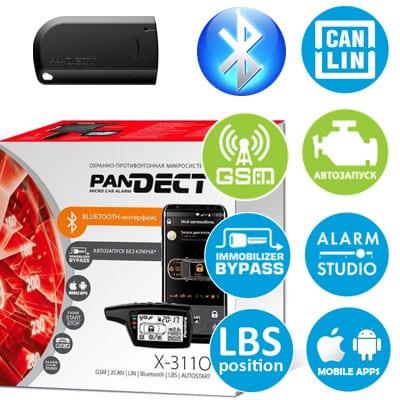 Охранная система Pandect X-3110 (Пандект 3110)