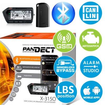 Охранная система Pandect X-3150 (Пандект 3150)
