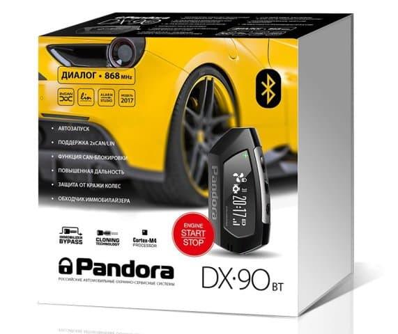 Упаковка Pandora DX 90BT