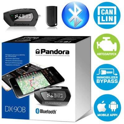 Охранная система Pandora DX 90 B (Пандора ДХ 90 Б)