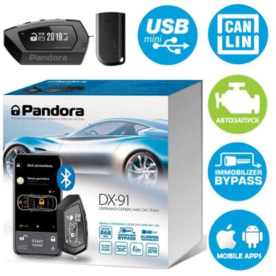 Охранная система Pandora DX 91 (Пандора ДХ 91)