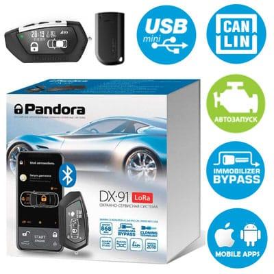 Охранная система Pandora DX 91 Lora (Пандора ДХ 91 Лора)