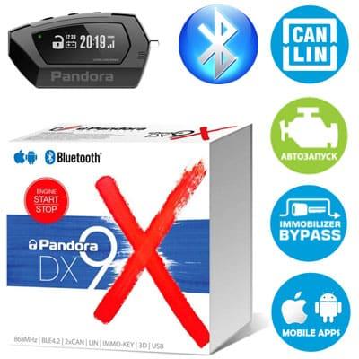Охранная система Pandora DX 9x (Пандора ДХ 9х)