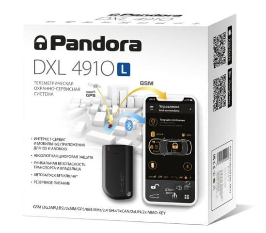Упаковка Pandora DXL 4910L