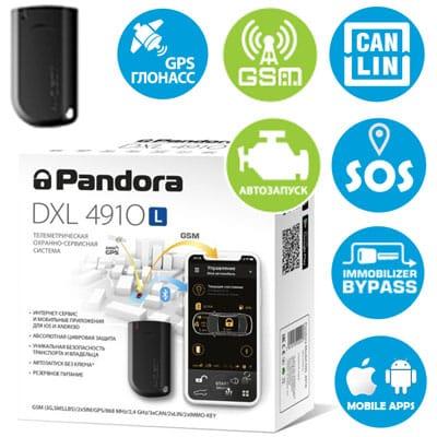 Охранная система Pandect DXL-4910L (Пандект ДХЛ 4910 Л)