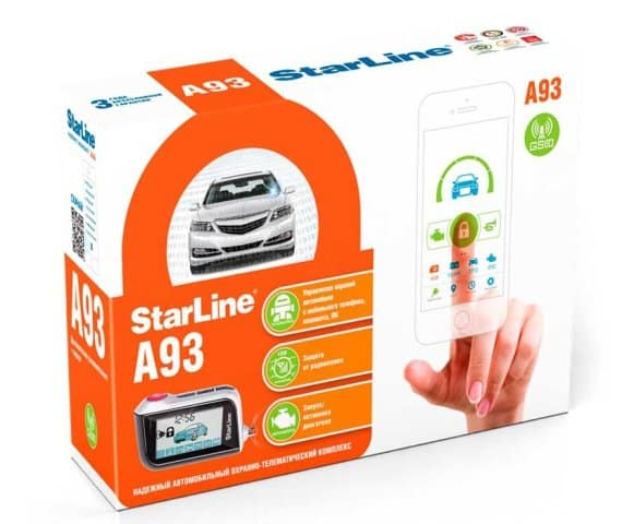 упаковка StarLine A93 GSM
