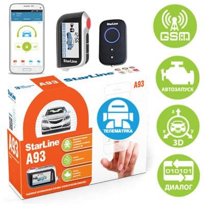 Сигнализация StarLine A93 GSM (Старлайн А93 управление с телефона)