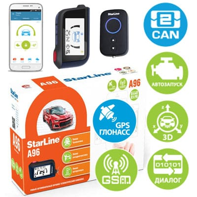 Сигнализация StarLine A96 GSM GPS 2CAN+2LIN (Старлайн А96)