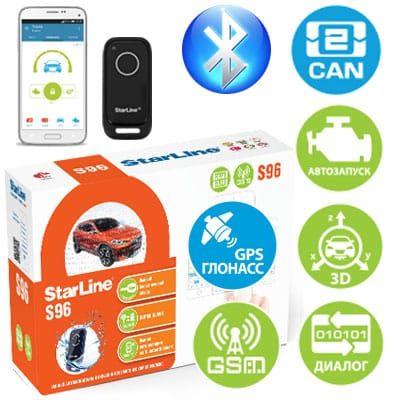 Сигнализация StarLine S96 BT GSM GPS (Старлайн С96)