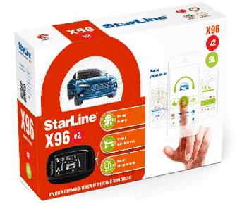 Упаковка StarLine X96v2 SL
