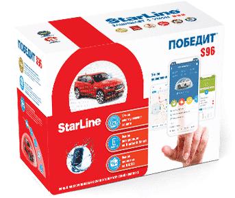 Упаковка StarLine Победит S96