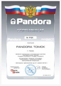 Pandora Томск сертификат гарантийного сервиса