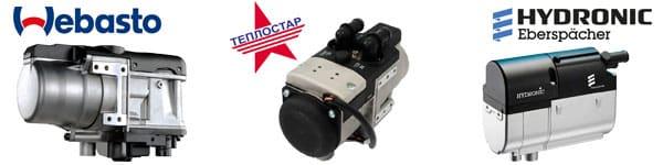 Подключение подогревателя к сигнализации от 2000 руб