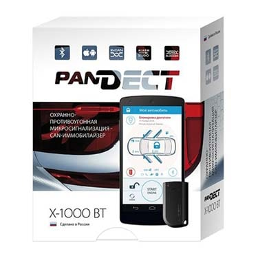 Микросигнализация Pandect X 1000BT