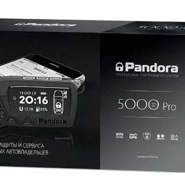 охранный комплекс Pandora DXL 5000 pro