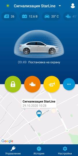 мобильное приложение Старлайн - главный экран