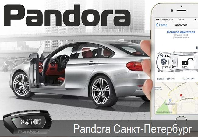 Pandora Санкт-Петербург,официальные представители