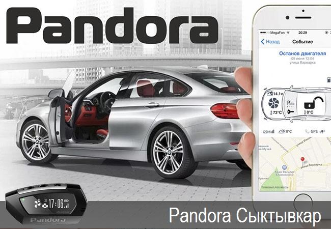 Pandora Сыктывкар,официальные представители
