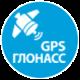 GPS-Глонасс функция автосигнализации