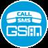Интегрированный GSM интерфейс
